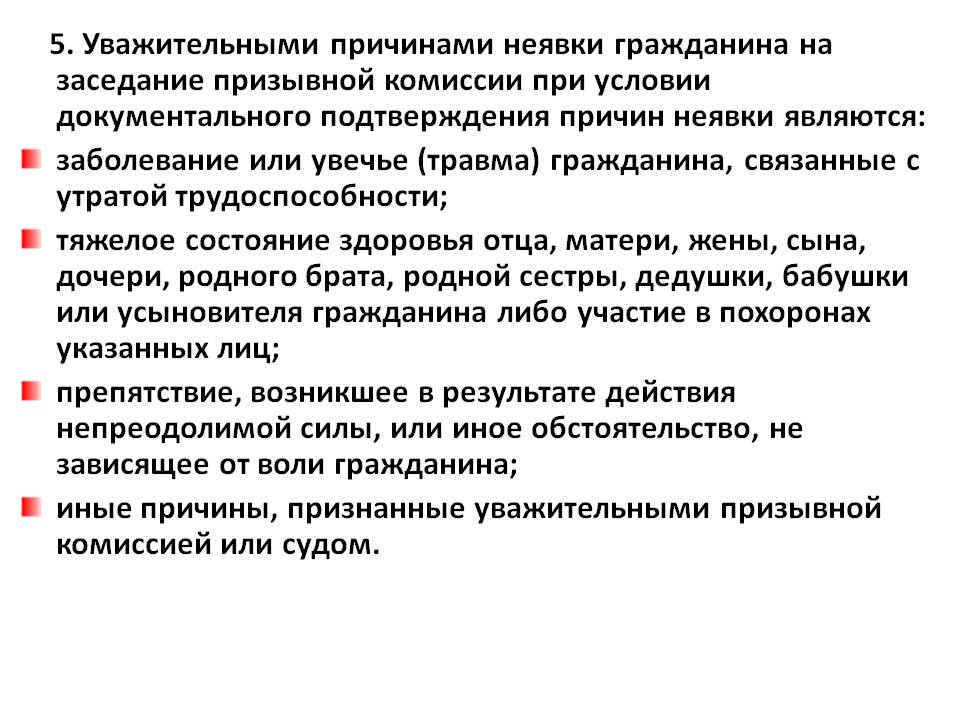 mozhet-li-poterpevshij-ne-prisutstvovat-na-sude-po-ugolovnomu-delu