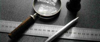 predmet-dokazyvaniya-v-ugolovnom-processe