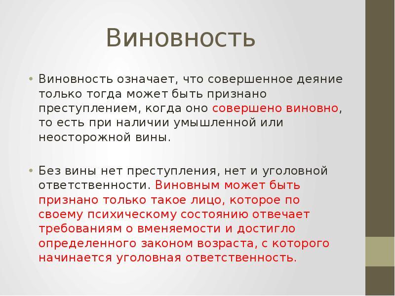 sobiranie-dokazatelstv-v-ugolovnom-processe