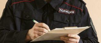 zayavlenie-v-policiyu-po-faktu-moshennichestva-obrazec