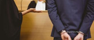advokat-po-158-krazha-vorovstvo-hishchenie