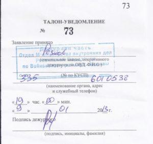 deneg-vzloma-mashiny-celyu-soversheniya-krazhi-malenkij