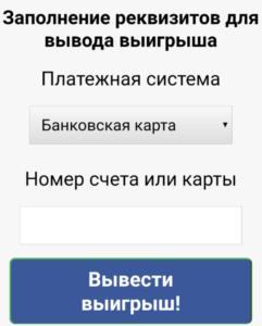 kuda-obratitsya-esli-obmanuli-moshenniki-v-internete