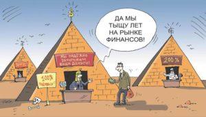 pozhalovatsya-na-sajt-v-roskomnadzor