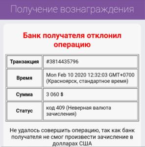 roskomnadzor-oficialnyj-sajt-napisat-zhalobu