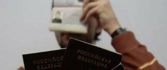 chto-mogut-sdelat-s-pasportnymi-dannymi-moshenniki